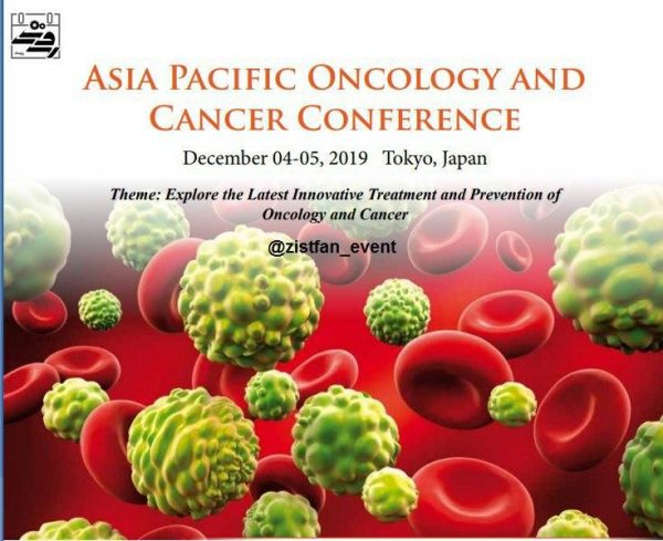 کنفرانس سرطان