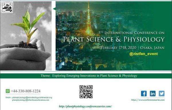 پنجمین کنفرانس علوم گیاهی