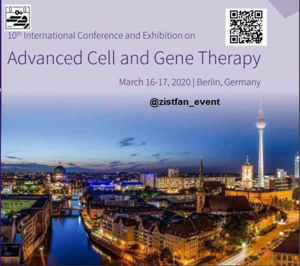 دهمین کنفرانس پیشرفت سلولی