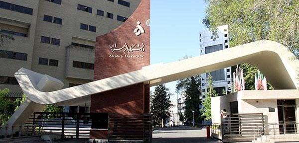 انجمن سلولهای بنیادی و پزشکی بازساختی دانشگاه الزهرا (س)