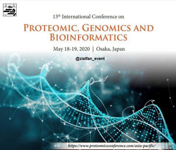سیزدهمین کنفرانس پروتومیکس