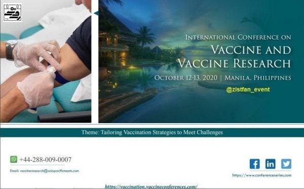 کنفرانس تحقیقات واکسن