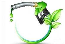 Photo of تبدیل پسماند سوخت زیستی به ثروت در یک گام