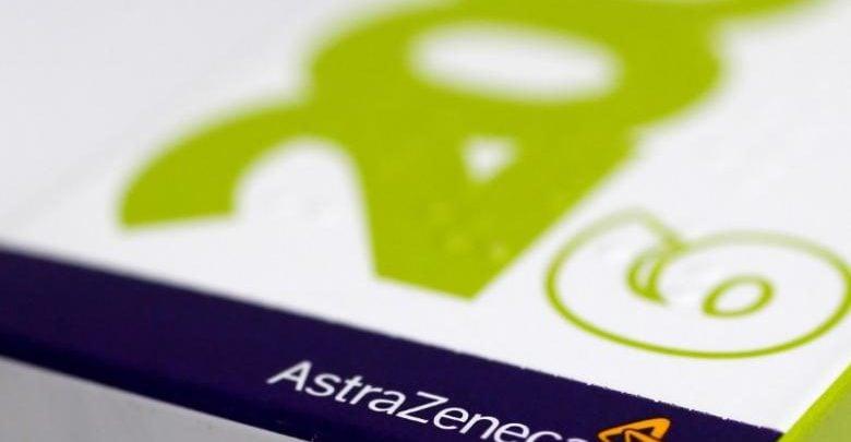 ایمنی درمانی AstraZeneca اولین درمان تأیید شده برای سرطان مثانه - اخبار زیست فناوری