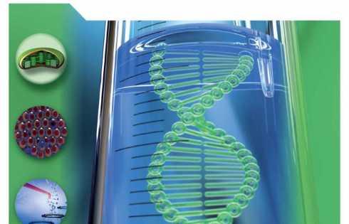 رویکرد های بیوتکنولوژی در ایران و جهان (قسمت اول) - اخبار زیست فناوری