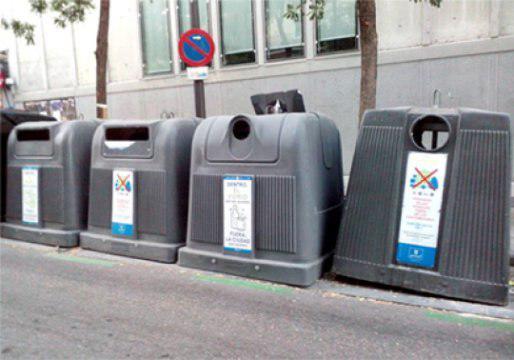 سطلهای زبالهی شهری، موثر در تغییرات محیطی - اخبار زیست فناوری