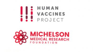 Photo of جایزه های جدید مایکلسون برای ایمونولوژی انسان و انتشار تحقیقات واکسن