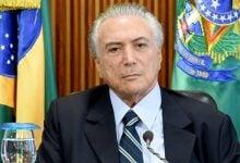 Photo of رئیس جمهور برزیل سیاست زیست محیطی سوخت ملی را به قانون اعلام کرد