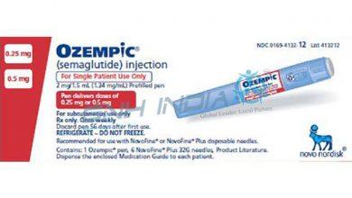 Photo of امکان صادرات انسولین به کشورهای منطقه
