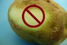 سولانین یکی از مشتقات گلیکوآلکالوئیدها می باشد که به طور طبیعی در سیب زمینی یافت می شود.
