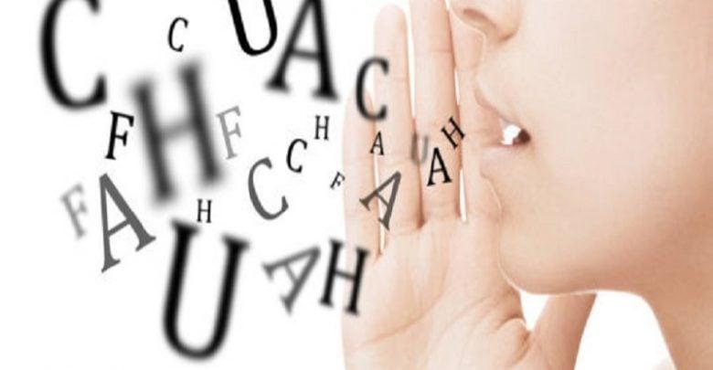 دانشمندان دانشگاه زوریخ به بررسی دلیل مکث کردن هنگام صحبت پر داخته اند