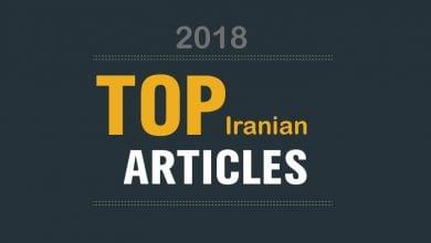 Photo of معرفی برترین مقالات هفته ی اخیر زیست فناوران ایران: جمعه 18 خرداد 1397