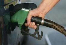 برچسب جدید سوخت