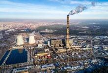 Waste incineration - اخبار زیست فن