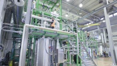 توسعه فرایند گازی سازی