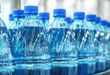 Photo of روشی نوین در تولید بطریهای پلاستیکی زیستبنیان در مقیاس وسیع