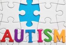 مغز افراد مبتلا به اوتیسم