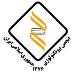 انجمن بیوتکنولوژی ایران