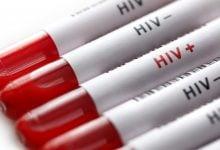 Photo of خاصیت ضد HIV عصاره برگ وشا و ریشه کندل کوهی