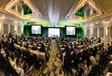 Photo of بزرگترین کنفرانس زیست توده جلبک در 2019