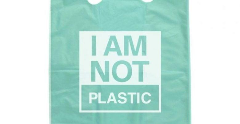 تولید پلاستیکهای زیست تخریبپذیر از ضایعات پالایشگاهها