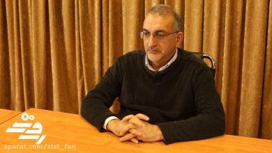 "Photo of ""سرآمدان"" مصاحبه با دکتر محمد حسین نصر اصفهانی قسمت دوم"